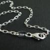 Wholesale Sterling Silver Diamond Cut Box Chain, Wholesale Bulk Necklace Chains
