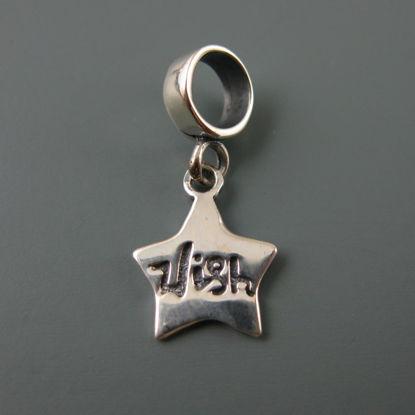 Wholesale European .925 Sterling Silver Wishing Star Charm Bead