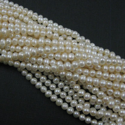 Wholesale Freshwater Pearl Strand 4-4.5mm Creamy White Round Pearls Wholesale Pearls for Beading and Jewelry Making