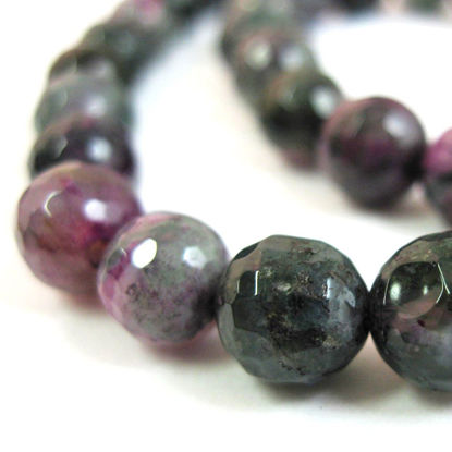 Wholesale Purple and Green Agate Beads - Faceted Round 8mm (Sold Per Strand)