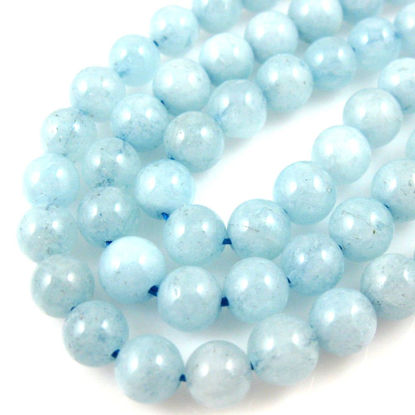 Wholesale Aquamarine Beads - Natural Stone - Round 7mm - March Birthstone (Sold Per Strand)