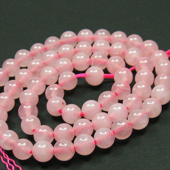 Wholesale Pink Jade Beads - 6mm Smooth Round (Sold Per Strand)
