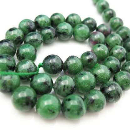 Wholesale Ruby Zoisite Beads - 8mm Smooth Round (Sold Per Strand)