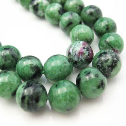 Wholesale Ruby Zoisite Beads -10mm Smooth Round (Sold Per Strand)