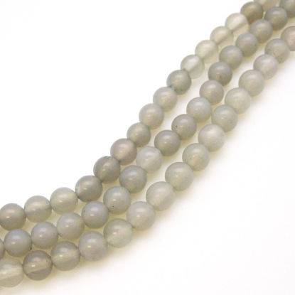Wholesale Grey Agate Beads - Smooth Round 6mm (Sold Per Strand)