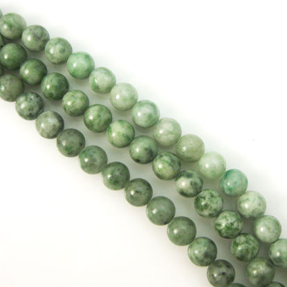 Wholesale China Green Jade Beads - 8mm Round Smooth Surface (Sold Per Strand)