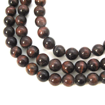 Wholesale Dark Sunstone - Smooth Round Beads - 8mm (sold per strand)