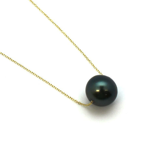 Wholesale 14K Yellow Gold Tahitian Floating Pearl Necklace - 16""