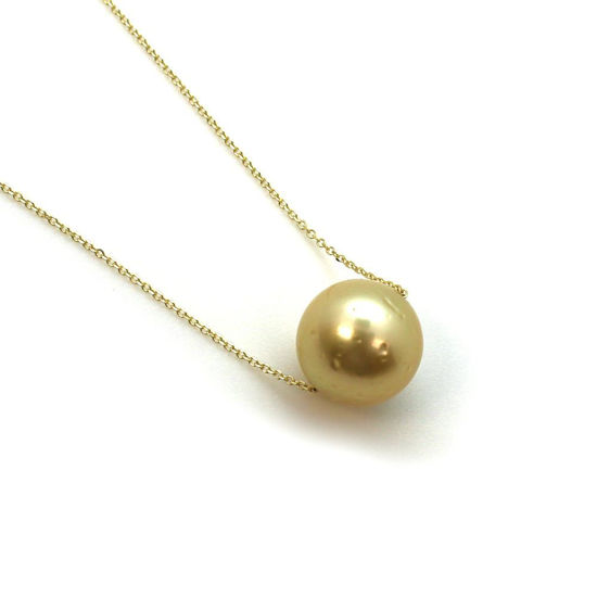 Wholesale 14K Yellow Gold Golden South Sea Floating Pearl Necklace - 16""