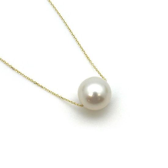 Wholesale 14K Yellow Gold White South Sea Floating Pearl Necklace - 16""