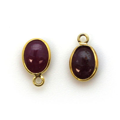 Wholesale Bezel Charm Pendant - Gold Plated Sterling Silver Charm - Natural Ruby -Tiny Oval Shape