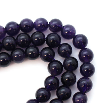 Wholesale Amethyst Beads - 8mm Smooth Round Beads (Sold Per Strand)