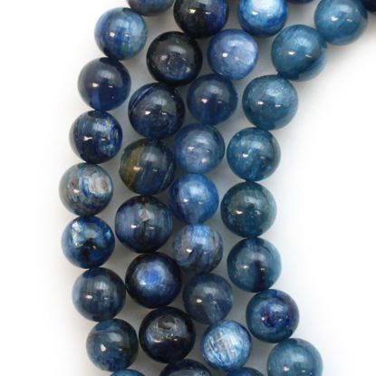 Wholesale Blue Kyanite - Smooth Round Beads - 7.5mm (sold per strand)