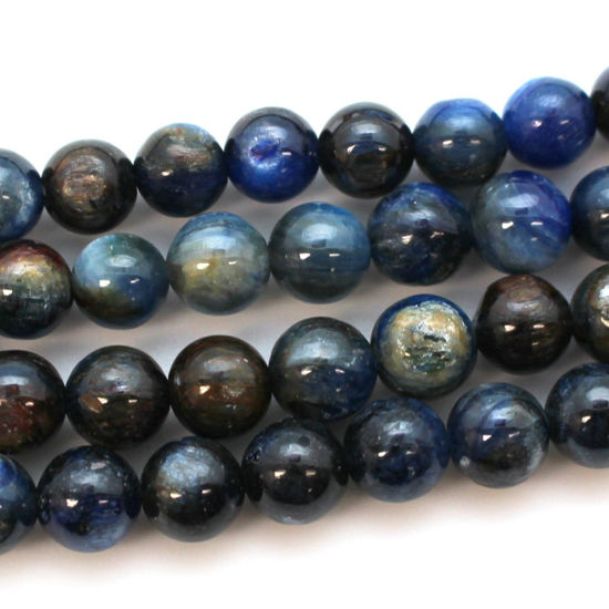 Wholesale Blue Kyanite - Smooth Round Beads - 8mm (sold per strand)