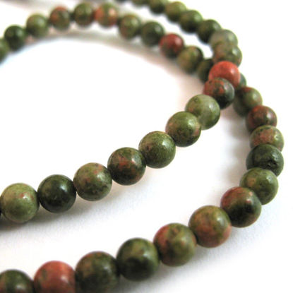 Wholesale Unakite Jasper Beads - 4mm Smooth Round (Sold Per Strand)