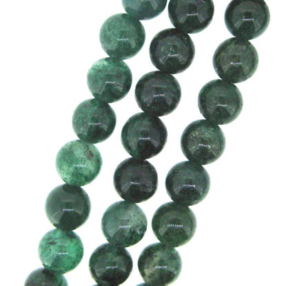 Wholesale Green Quartz - 8mm Smooth Round Beads (Sold Per Strand)