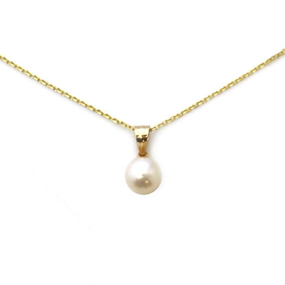 Wholesale 14K Yellow Gold Simple White Freshwater Pearl Necklace