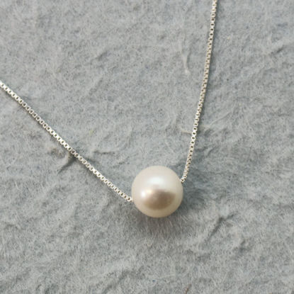 Wholesale Sterling Silver Floating Freshwater Pearl Necklace - 18""