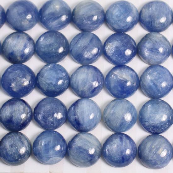 Wholesale Cabochon Kyanite Round, 10mm, Grade AB+