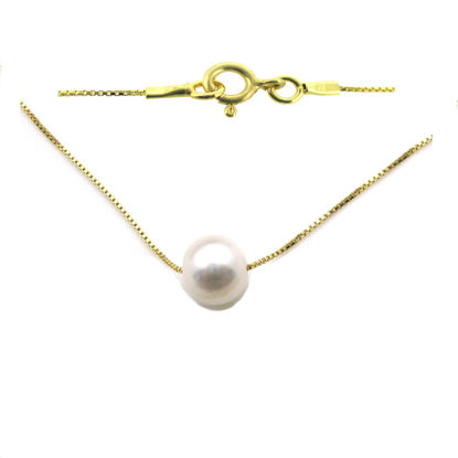"""Wholesale Gold over Sterling Silver Floating Freshwater Pearl Necklace - 18"""""""