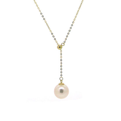 """Wholesale 18K Yellow Gold White Akoya Pearl Pendant Necklace - Adjustable up to 17.5"""""""